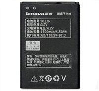 Батарея для Lenovo A320T (BL-236, 1500 mah)