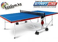 Теннисный стол Compact Expert Indoor  с сеткой