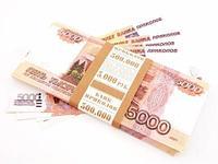 Деньги сувенирные бутафорские «Котлета бабла» (Бубли)