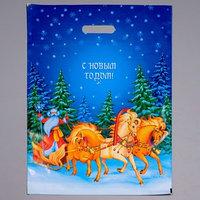 Пакет 'Мчится праздник', полиэтиленовый с вырубной ручкой, 40 х 50 см, 80 мкм (комплект из 50 шт.)