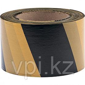 Лента сигнальная, черно-желтая 50мм*200м, Сибртех