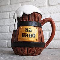 Керамическая копилка Пиво