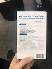Бесконтактный инфракрасный термометр LC-166, фото 2