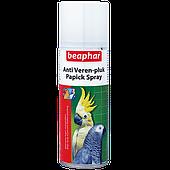 Спрей Anti Veren-pluk Papick Spray против выдергивания перьев у птиц, Beaphar - 200 мл