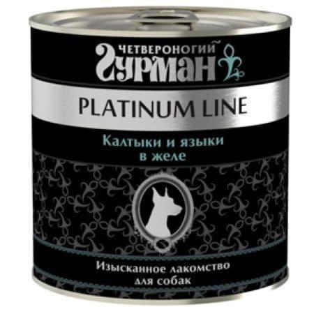 Консерва Гурман Platinum для взрослых собак (Калтыки и языки в желе) - 240 г