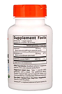 Doctor's Best, NAC регуляторы детоксикации, 60 растительных капсул, фото 2