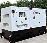 Генератор дизельный LEEGA LG206 - 165 кВт открытого типа с АВР, фото 2