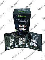 """Шампунь для мужчин и женщин от седины 10 пакетиков """"Disaar"""""""