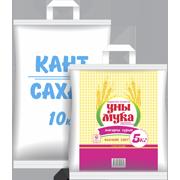 Мешки-сумки на 5 и 10 кг