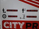 Городской самокат City Pro, фото 5
