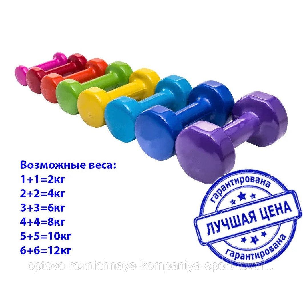Фитнес гантели по 1кг
