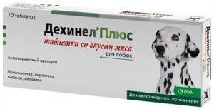 Антигельминтик Дехинел Плюс для собак со вкусом мяса - 1 табл.