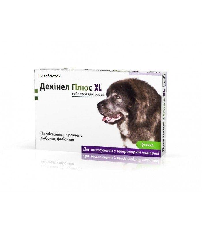 Антигельминтик Дехинел Плюс для собак крупных пород - 1 табл.