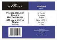 Бумага для плоттеров ALBEO Z80-24-6 Бумага универсальная, 80г/м2, 0.61x45.7м, втулка 50.8мм, мультипак, 6 руло