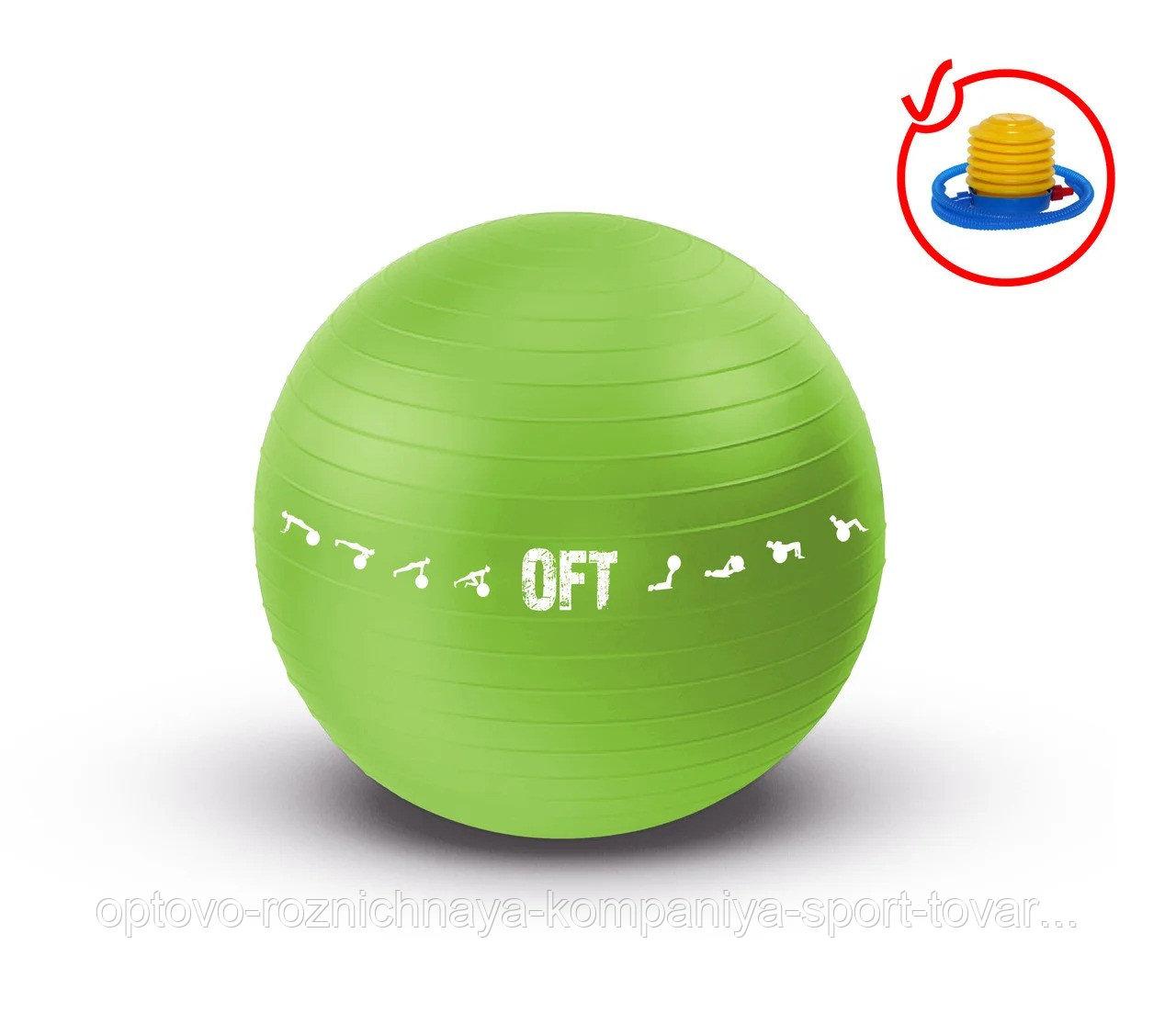Гимнастический мяч 65 см для коммерческого использования зеленый с насосом (FT-GBPRO-65GN)