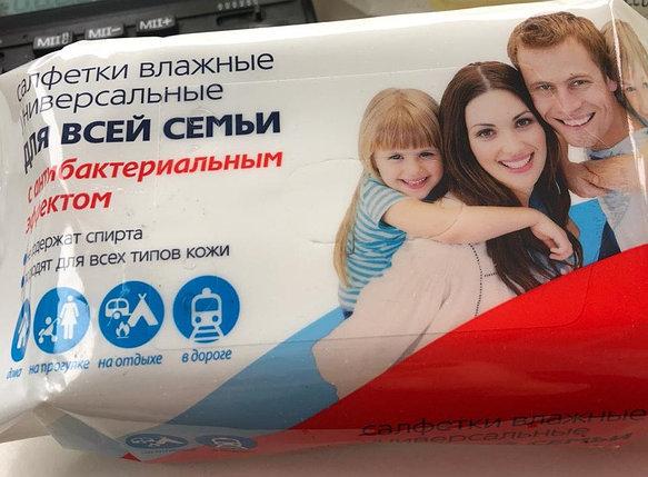 Салфетки антибактериальные влажные в Алматы, фото 2