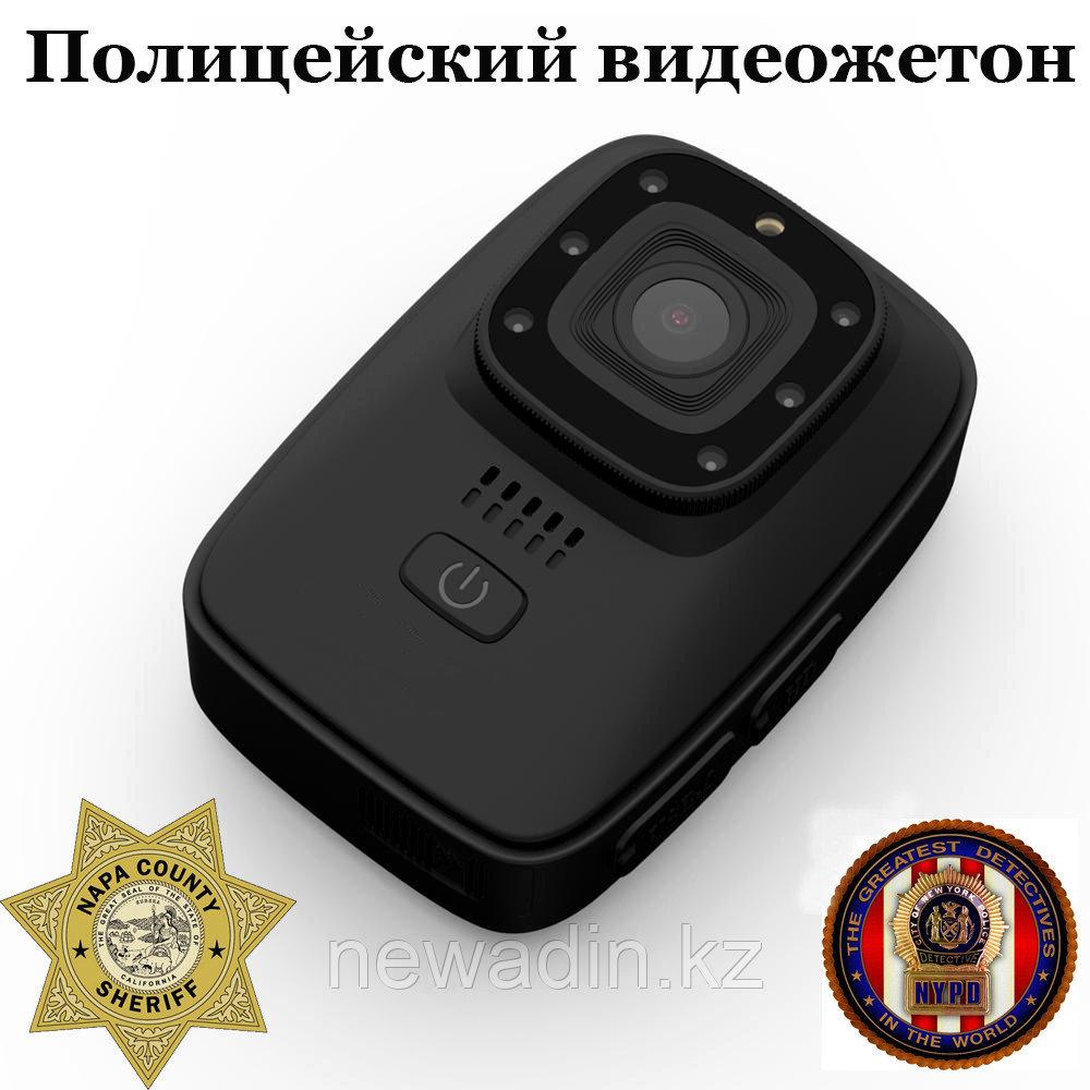 Видеожетон полицейский с WiFi