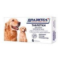 Антигельминтик Празител Плюс для собак с массой тела от 20 кг - 1 табл.