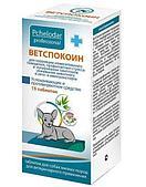 ВетСпокоин для коррекции нежелательного поведения мелких собак - 15 табл.