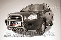 Кенгурятник высокий d57 с защитой картера Hyundai Santa Fe 2001-06