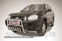 Кенгурятник низкий d57 с защитой картера Hyundai Santa Fe 2001-06