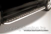 Защита порогов d42 с листом Hyundai Santa Fe 2001-06
