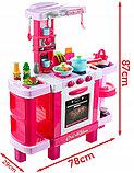 Большая интерактивная кухня 008-938, фото 6