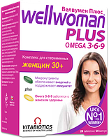 Велвуман Плюс - формула для женского здоровья, энергии и иммунитета с Омега 3 · 6 · 9
