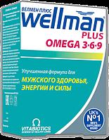Велмен Плюс - улучшенная формула для мужского здоровья, энергии и силы с Омега 3 · 6 · 9