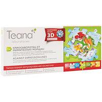 Teana D4 Крио-сыворотка от мимических морщин TEANA (10 амп. по 2 мл.)