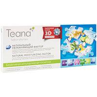 "Teana А2 Сыворотка ""Натуральный увлажняющий фактор"" TEANA (10 амп. по 2 мл.)"