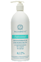 PresiDENT Professional ополаскиватель с хлоргексидином 0,12%