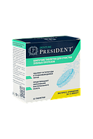 President шипучие таблетки для очистки зубных протезов Denture 32 шт