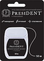 President Межзубная нить President  отбеливающий (с папаином)