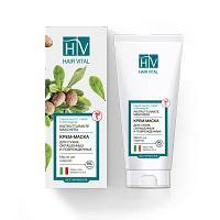 HAIR VITAL Для сухих, окрашенных и поврежденных волос Крем-маска 150 мл