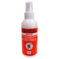 Гель защитный с хлоргексидином 150 мл