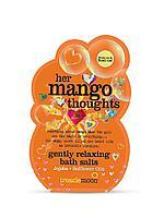 Treaclemoon / Пена для ванны Задумчивое манго