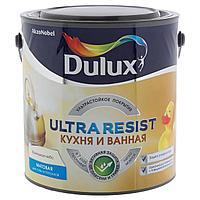 Краска Dulux ULTRA RESIST КУХНЯ И ВАННАЯ матовая
