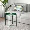 ГЛАДОМ Стол сервировочный, зеленый, 45x53 см