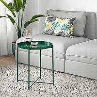 ГЛАДОМ Стол сервировочный, зеленый, 45x53 см, фото 1