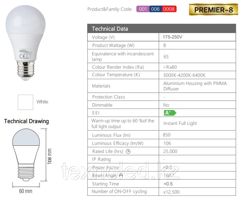 Светодиодная лампа  E27/8W