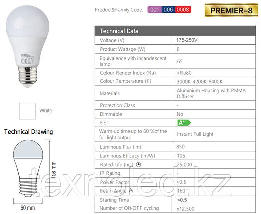 Светодиодная лампа  E27/8W, фото 2