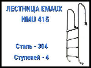 Лестница для бассейна Emaux NMU415 (4 ступени)
