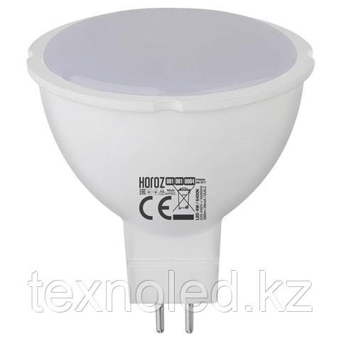 Светодиодная лампа 10W/ GU5.3/220V для спотов