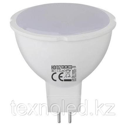 Светодиодная лампа 10W/ GU5.3/220V для спотов, фото 2