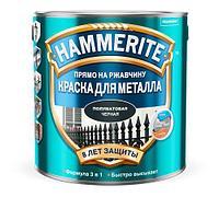 Краска для металла Hammerite Полуматовая