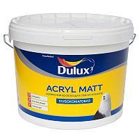 Краска Dulux ACRYL MATT глубокоматовая