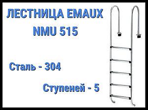 Лестница для бассейна Emaux NMU515 (5 ступени)