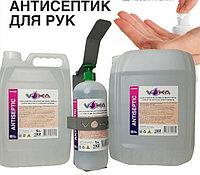Антисептик для рук с запахом и со смягчающим эффектом в Алматы