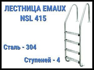 Лестница для бассейна Emaux NSL415 (4 ступени)